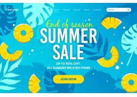 季末夏季销售登录页面模板_9396768
