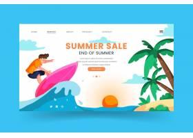 季末夏季销售登录页面模板_9446160