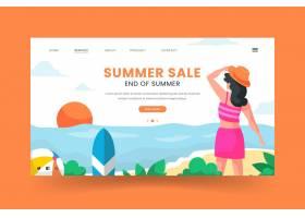 季末夏季销售登录页面模板_9446161