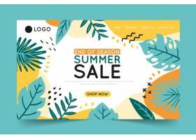 季末夏季销售登录页面模板_9446168