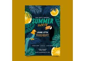 带鸟叶的夏日派对海报模板_8509378