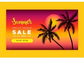 季末夏季销售登录页面模板_9459032