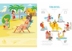 平坦多彩的暑假组合人们在热带海滩放松_9456258