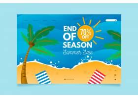 季末夏季销售登录页面模板_9667482