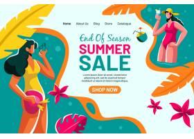 季末夏季销售登录页面模板_9884750