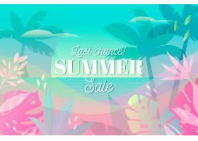 季节性夏季促销主题_8278814