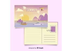 平坦的暑假明信片模板_4752888