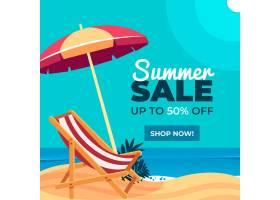 平面设计夏季促销概念_8487191