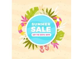 平面设计夏季促销概念_8513831