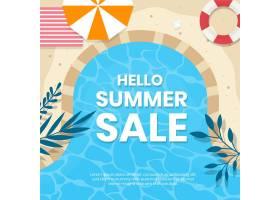 平面设计夏季促销活动_8286909
