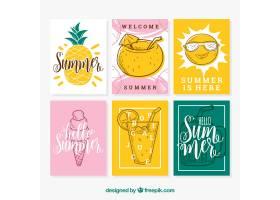 带手绘食物的夏日卡片收藏_2205616