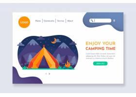 带插图的露营登录页面模板_9989006
