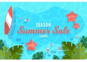 季节性夏季特价公寓设计_8132220