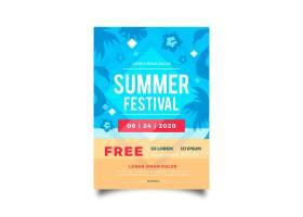 季节性派对海报模板平面设计_8248238
