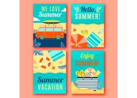 平板式夏日卡片收藏_8132569