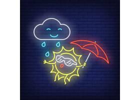 带伞和雨的卡通太阳霓虹灯标志砖墙上的可_4997542
