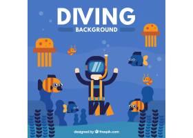 平面设计中有海洋生物背景的潜水员_893007