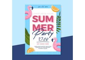 平面设计传单夏日派对_8234288