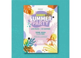 带叶子的夏日派对海报模板_8509370