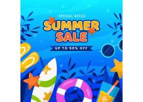 平面设计夏季促销概念_8346934