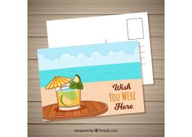 带新鲜鸡尾酒的暑假明信片_2245616