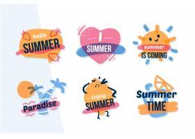 平面设计夏季徽章系列_8234162