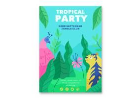 带有动物的热带派对海报_7963783