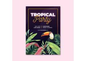 带有动物的热带派对海报_7963790