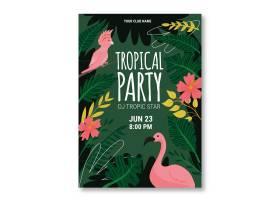 带有动物的热带派对海报_7973291
