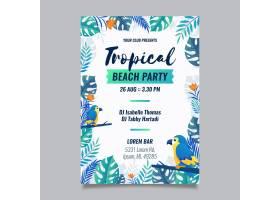 带有动物的热带派对海报_7973294