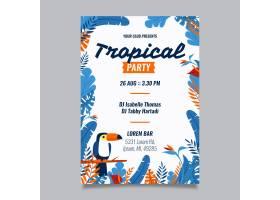 带有动物的热带派对海报_7973295