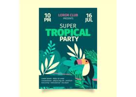 带有动物的热带派对海报_7973297