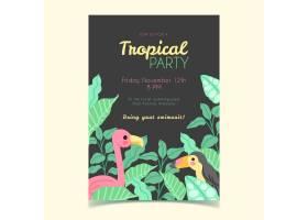 带有动物的热带派对海报_8135445