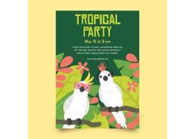 带有动物的热带派对海报_8269295