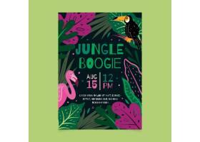 带有动物的热带派对海报_8269301