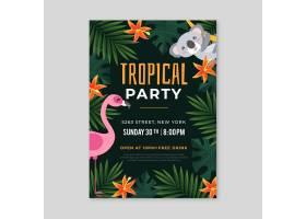 带有动物的热带派对海报_8269307