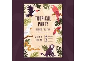 带有动物的热带派对海报_8399910