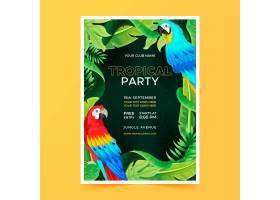 带有动物的热带派对海报_8422291