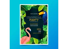 带有动物的热带派对海报_8422360