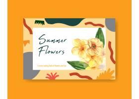 带有夏花概念设计水彩画的社交媒体模板_8908003