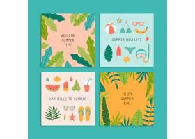 平面设计夏日卡片收藏_7958285