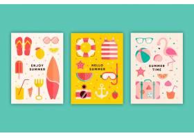 平面设计夏日卡片收藏_7958289