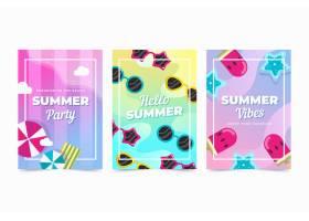平面设计夏日卡片收藏_8050454