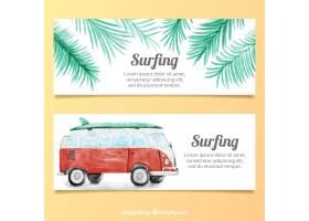 带有棕榈叶和大篷车的水彩画冲浪横幅_885455
