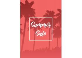 带有棕榈树剪影的夏季促销横幅_4865702