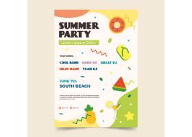 平面设计夏日派对传单模板_7866777
