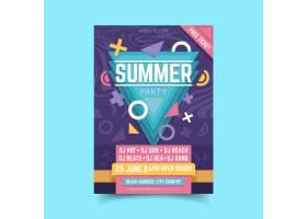 平面设计夏日派对海报模板_8247479