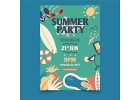带有海滩元素的夏日派对海报_8508255