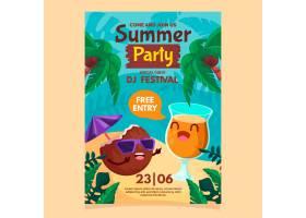平面设计夏日派对海报模板_8247482