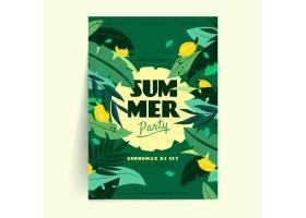 平面设计夏日派对海报模板_8248221